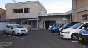 fukushima-housei-hukushi-center_01