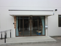 koubou-hirose_02