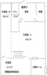 suzuran-koubou_06