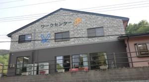 workcenter-ayumu_01
