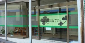 tuzuramachi-syuroushien-center_01
