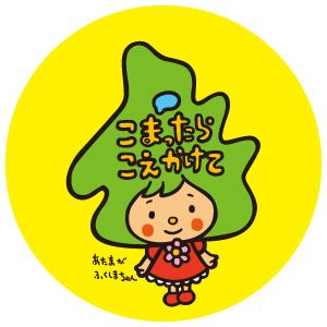 bf-goods-original01